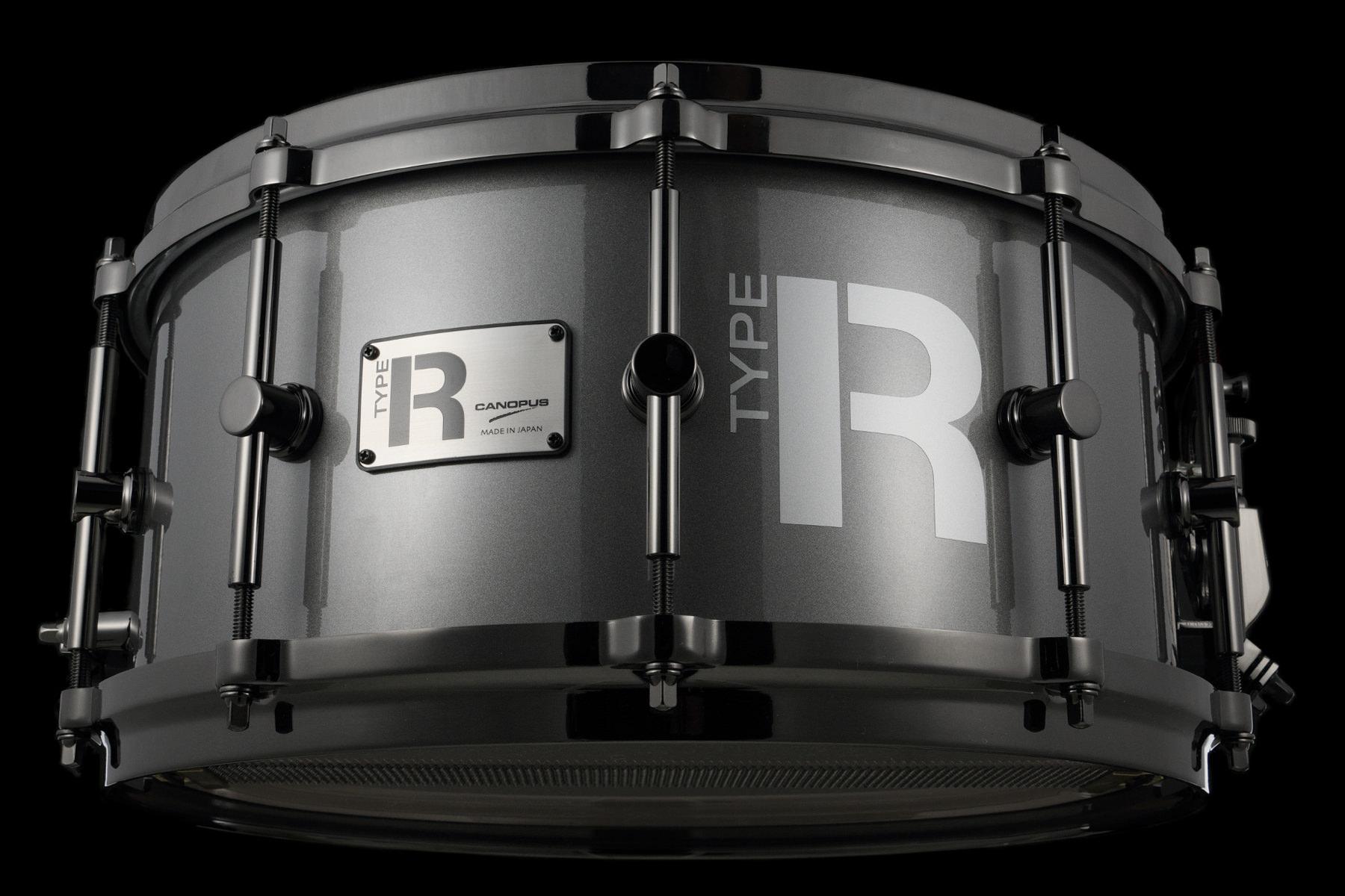 Type-R BULLET MTR-1465DH